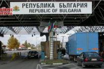 Sınır kapıları turistler için kapalı